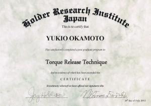 東京都台東区の整体-PAOカイロプラクティック上野・御徒町-トルクリリーステクニック