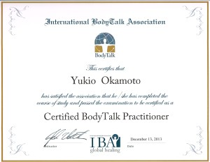東京都台東区の整体-PAOカイロプラクティック上野・御徒町-ボディートーク療法認定施術士