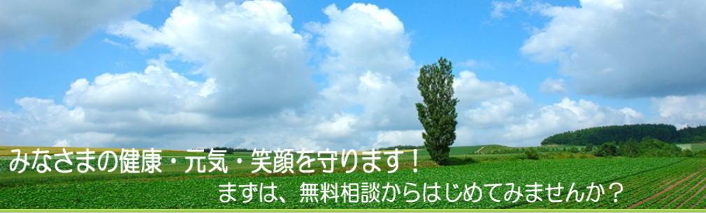 東京都台東区整体・カイロ院|PAO カイロプラクティック上野・御徒町